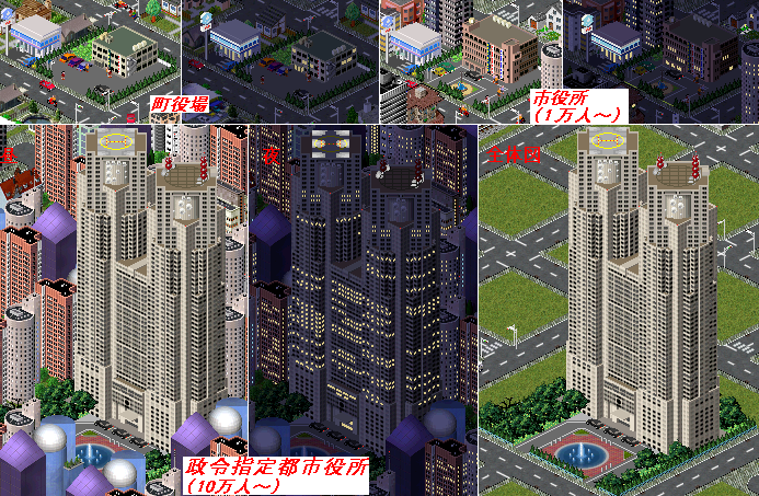 Japanese_townhall_sample.PNG