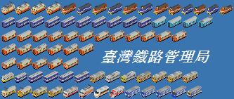 img-TaiwanRailwaySet.png