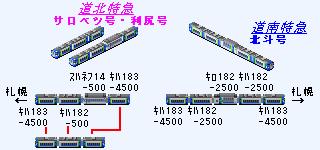 JRh_kiha-N183sample.PNG