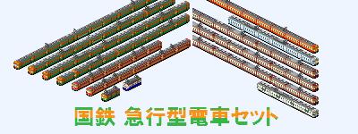 64-JNR_Exp_set.png