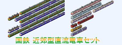 JNR111_113_115sample.png