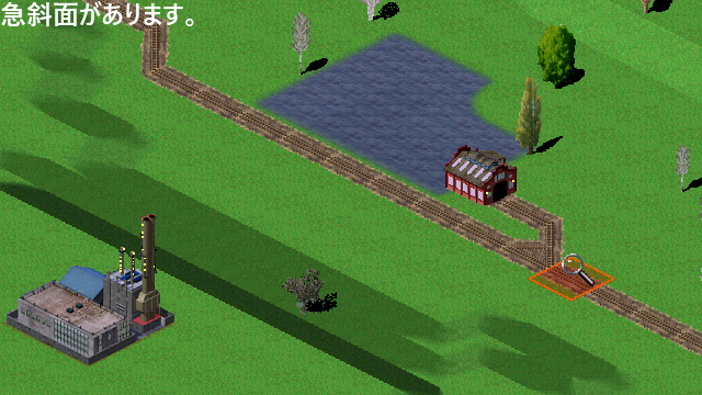 TramTrack128only.png