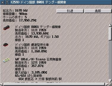 vehicle_detail.png