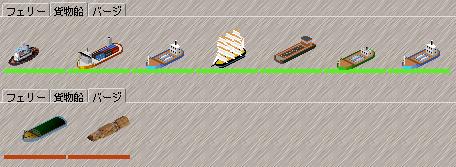 64_88063_ship.png
