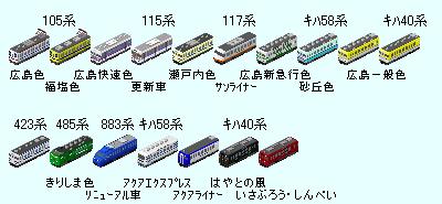 tsumeawase_SS.PNG