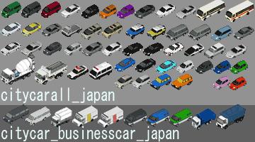 japan_citycarpac2.png